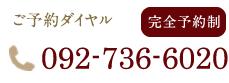 TEL:0927366020