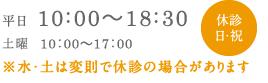 福岡県福岡市中央区大名2-1-35トライエント山崎ビル6F